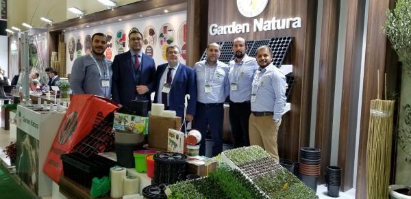 GROWTECH ANTALYA 28 November- 01 December 2018 Garden Natura